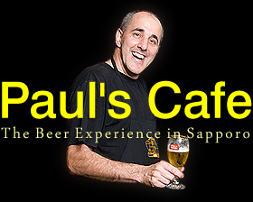 Paul'sCafe